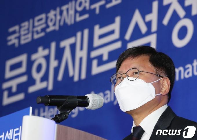[사진] 김현모 문화재청장, 문화재분석정보센터 개관 축사