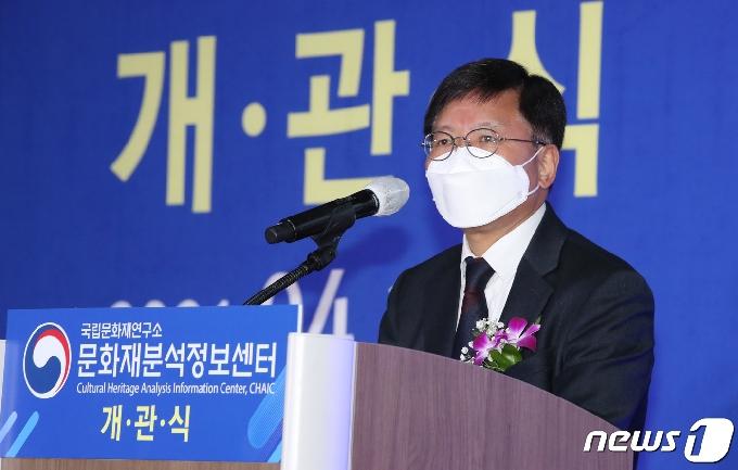 [사진] 김현모 청장 축사