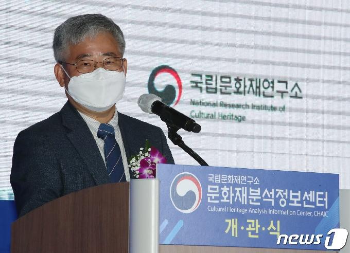 [사진] 환영사하는 지병목 국립문화재연구소장