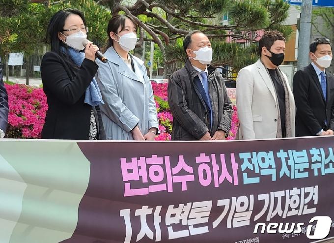 [사진] 변희수 하사의 복직과 명예회복을 위한 공동대책위원회 기자회견