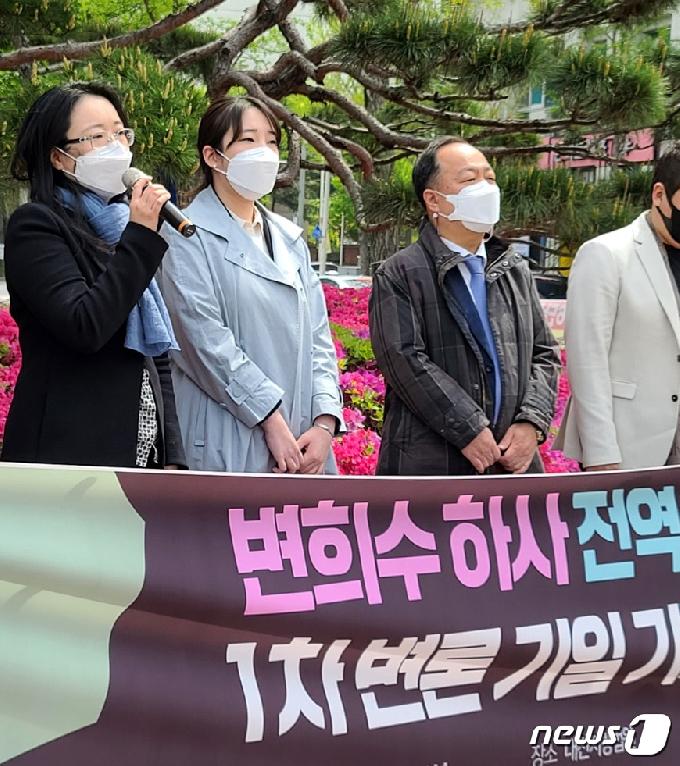 [사진] 故 변희수 하사 전역처분 취소 1차 변론 기일 기자회견