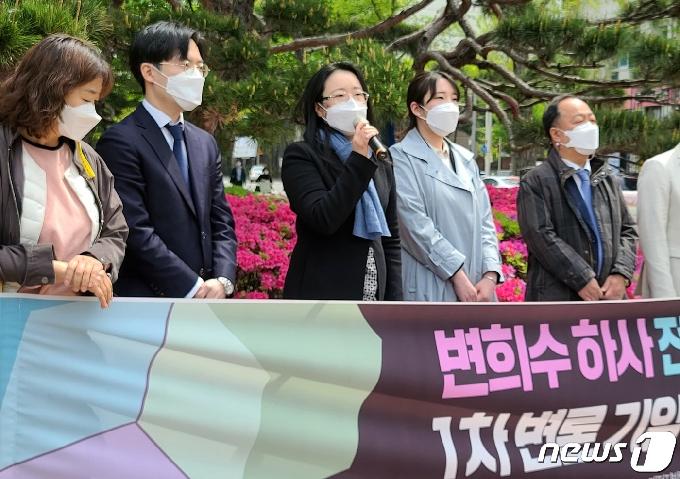 [사진] 기자회견하는 변희수 하사의 복직과 명예회복을 위한 공동대책위원회