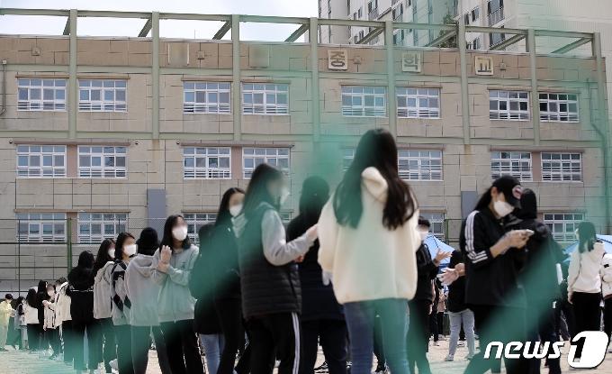 [사진] 울산 중학교서 학생 1명 확진....방역 비상