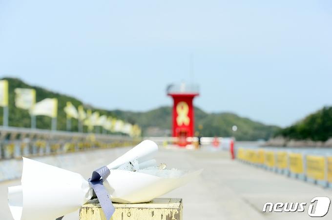 [사진] '지워져 가는 노란리본'