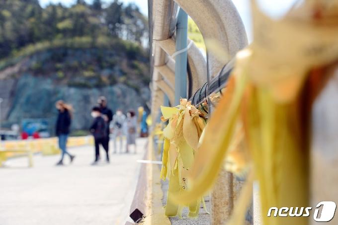 [사진] '빛바랜 노란 리본'