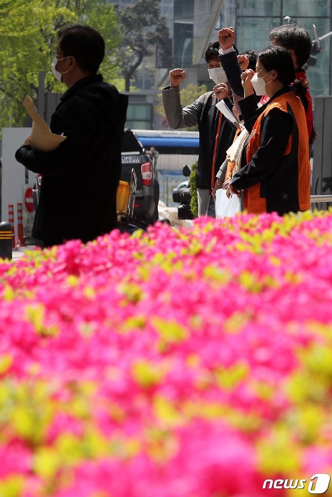 [사진] '콜센터 노동자들에게 봄날을'