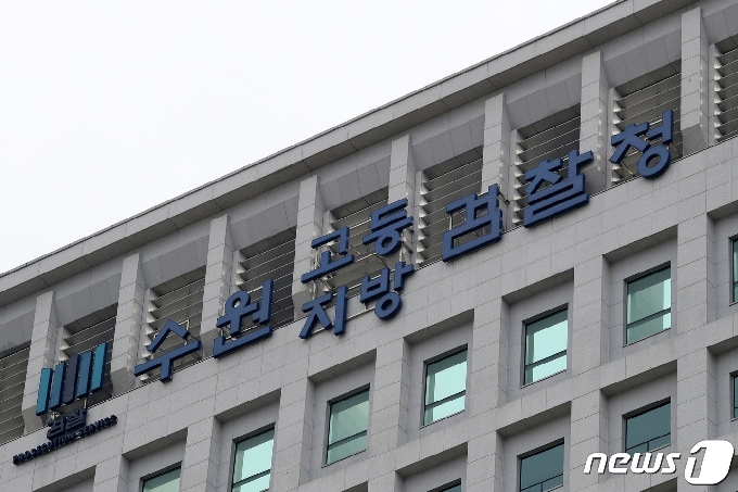 아내와 이혼 뒤 6년간 친딸에 몹쓸 짓한 40대 중국인 구속기소