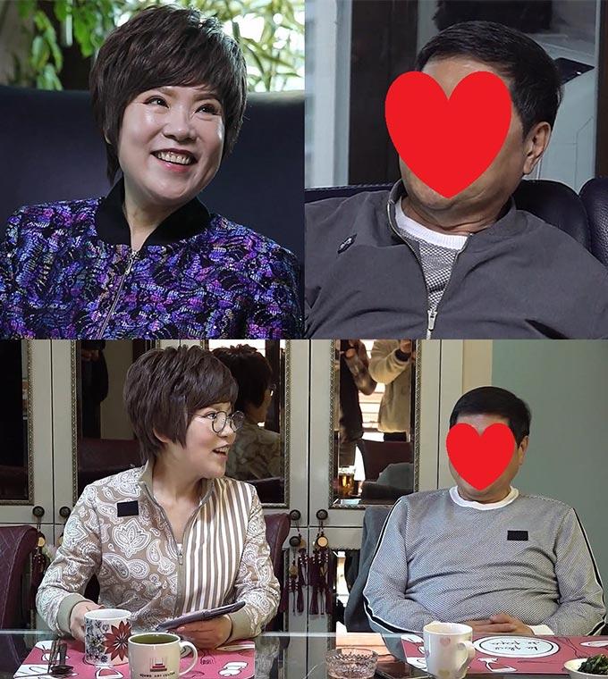 가수 김연자와 그의 예비신랑/사진제공=MBC