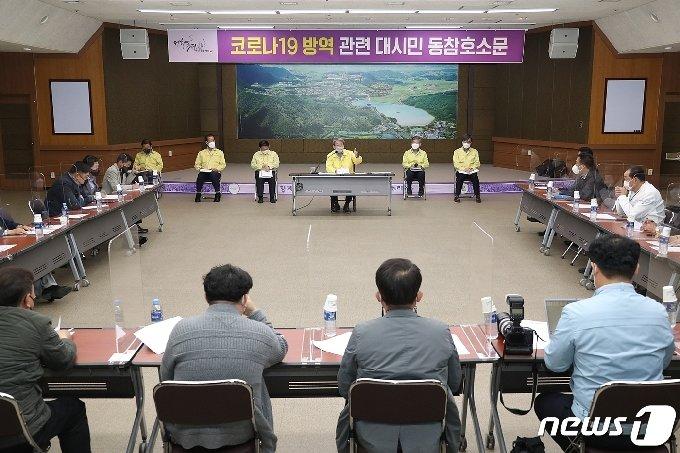 유진섭 시장이 15일 오전 시청 대회의실에서 긴급 기자회견을 열고 '코로나19 방역 동참 호소문'을 발표하고 있다..© 뉴스1