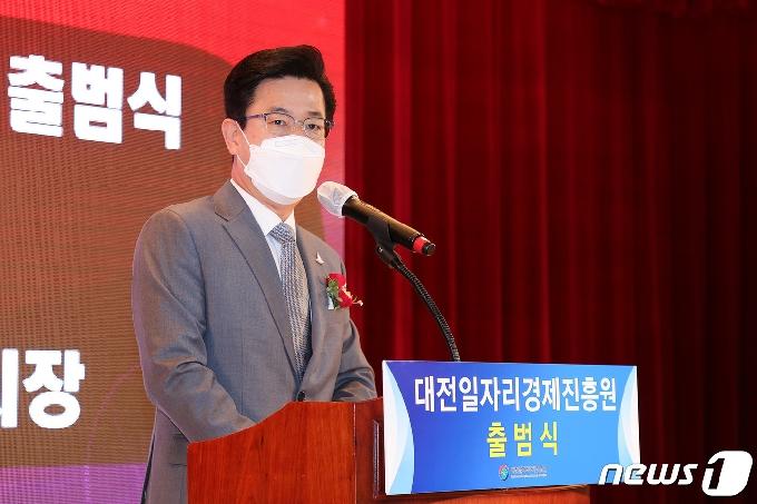 대전일자리경제진흥원 출범…