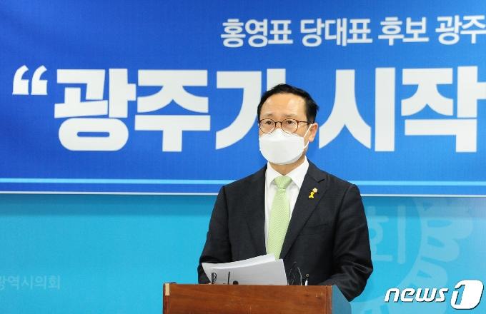 [사진] 광주 찾은 홍영표