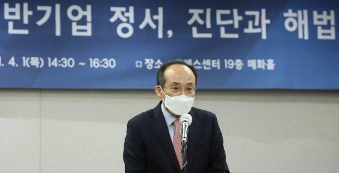 추경호 국민의힘 의원이 1일 오후 서울 중구 프레스센터에서 열린 한국경영자총협회 주최 '심화되는 반기업 정서, 진단과 해법' 심포지엄에 참석했다. / 사진제공=뉴시스