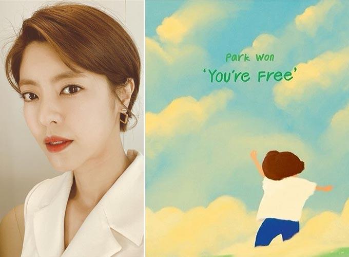 배우 이윤지, 가수 박원이 오는 21일 발매하는 'You're Free' 앨범 일러스트 커버/사진=이윤지 인스타그램