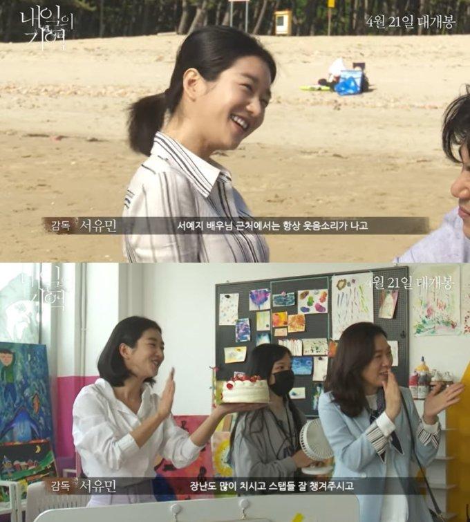 영화 '내일의 기억' 제작기 영상 화면 /사진=유튜브 채널 '한끼영화'
