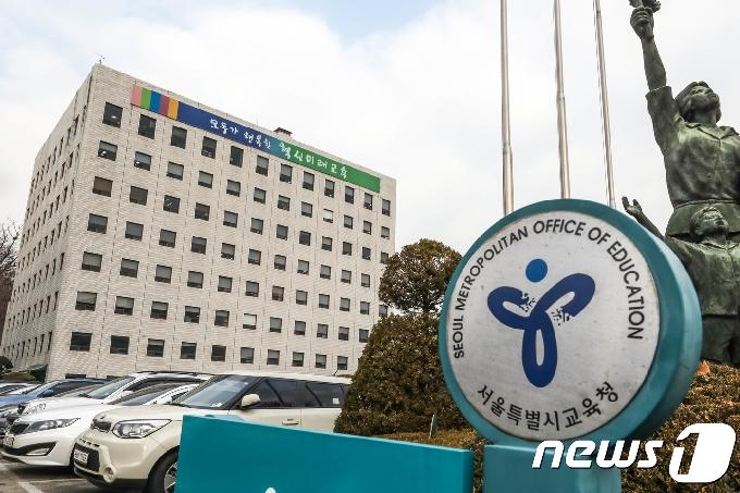서울교육청-교육시설안전원, 교육시설 안전문화 조성 '맞손'