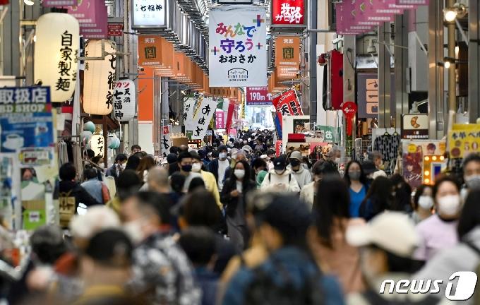 일본, 오늘 코로나19 중점조치 10개 지역으로 확대