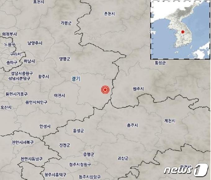 여주 동쪽 7㎞ 지역서 규모 2.2 지진 발생