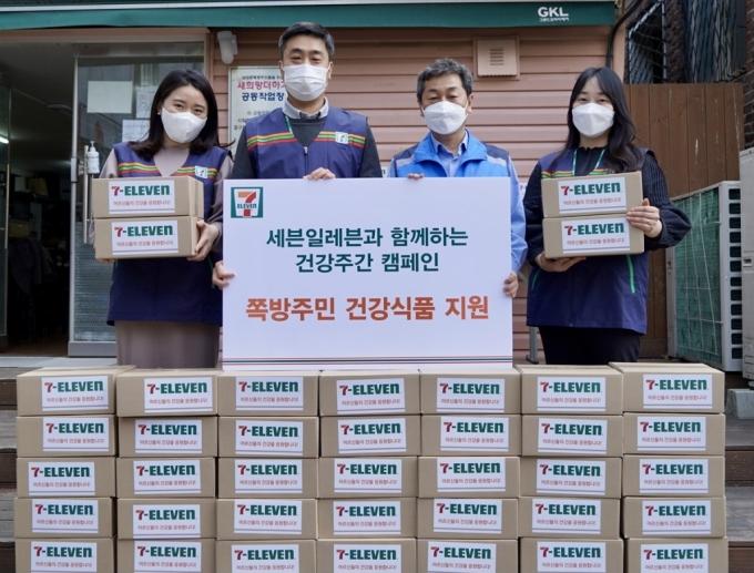 세븐일레븐, 서울지역 쪽방촌에 '건강간식키트' 전달