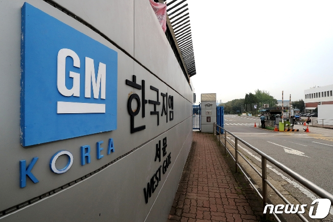 '반도체 대란' 한국GM 19~23일 셧다운…시름 깊어지는 노동자들