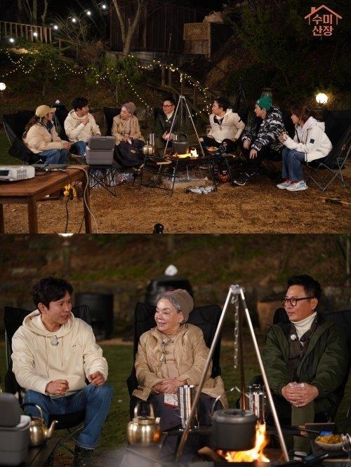 '수미산장' © 뉴스1