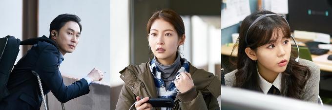 '혼자 사는 사람들' 공승연·정다은·서현우, '홀로스토리' 캐릭터 스틸