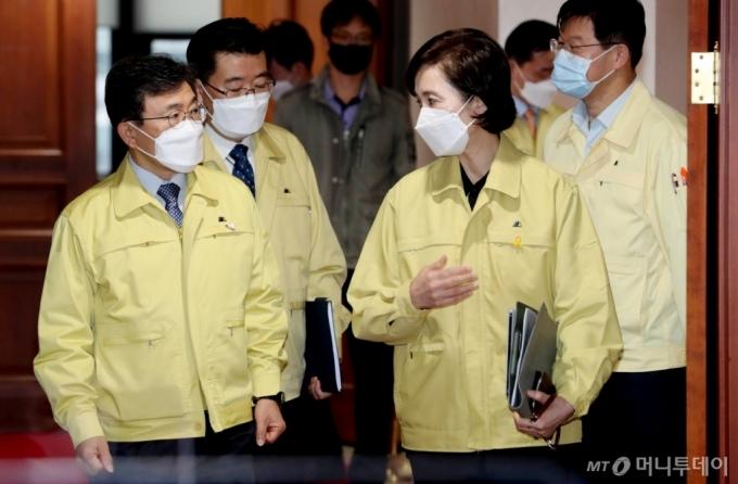 [사진]중대본 회의 참석하는 유은혜-권덕철