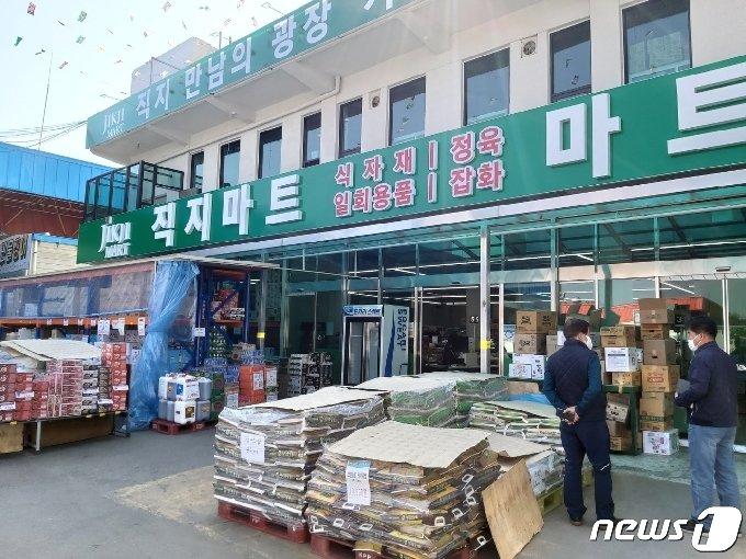 충북 청주의 대형마트에 납품한 보은 농특산물이 소비자들로부터 인기를 끌고 있다.(보은군 제공)© 뉴스1