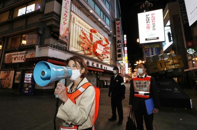 젊은 중증환자 늘었다…日오사카 감염 폭발