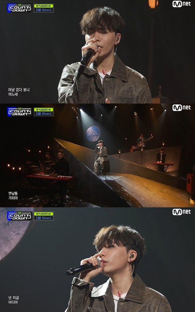 엠넷 '엠카운트다운' 방송 화면 캡처 © 뉴스1