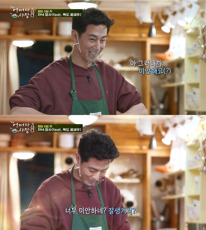 /사진=tvN '어쩌다 사장' 방송 화면 캡처