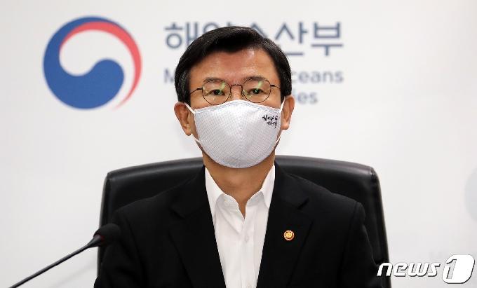 [사진] 해수부 장관 주재 후쿠시마 오염수 방출 결정 관련 어업인 간담회