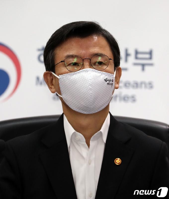 [사진] 후쿠시마 원전 오염수 방출 결정 관련 어업인 간담회 갖는 문성혁 장관