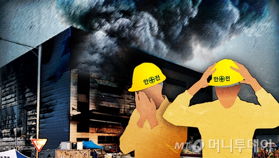 인천 공사장에서 폭발물이 '화들짝'…로켓탄 추정