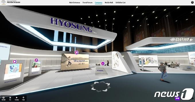 대경 섬산연, 섬유박람회 개막전 비즈니스데이 홈페이지 사전 오픈