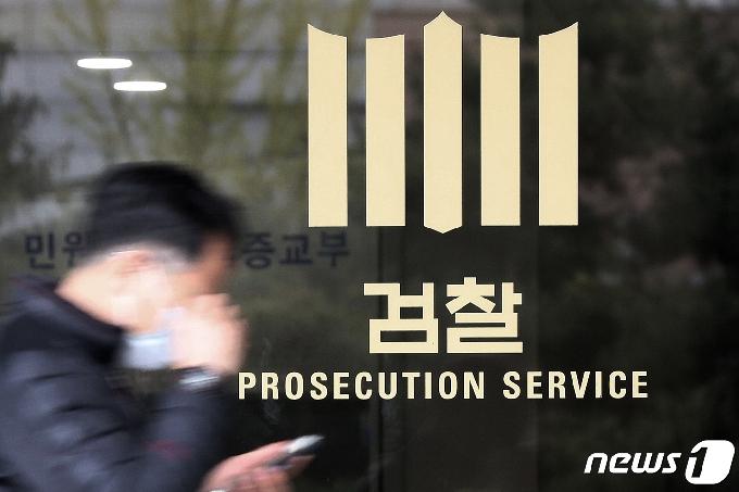 [사진] '이성윤 중앙지검장, 총장 추천 후 기소 유력'