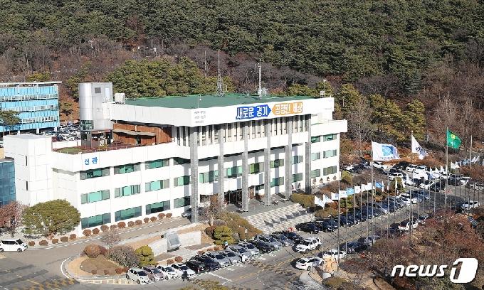 생활치료센터 파견 경기도 공무원 '양성' 뒤 '음성' 판정