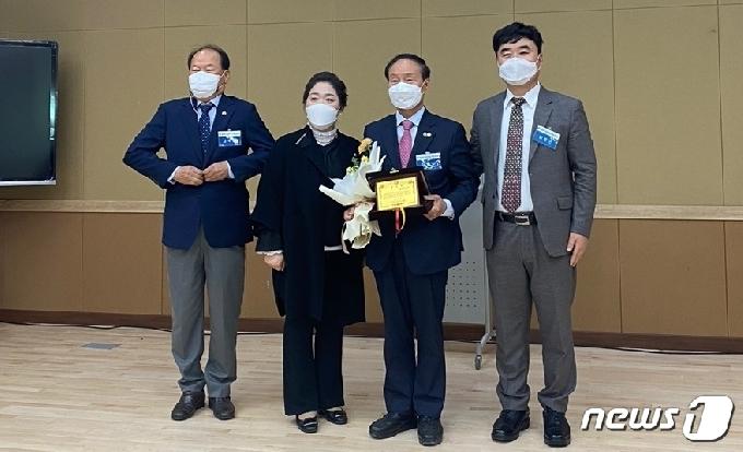 군산보호관찰위원협의회, 2대 회장으로 채현주씨 선출