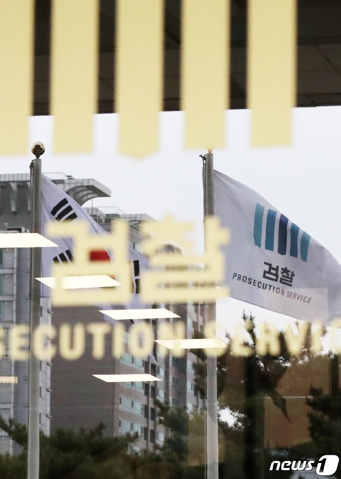 [사진] '이성윤, 총장 추천 후 기소 가닥…차기 총장 멀어지나'