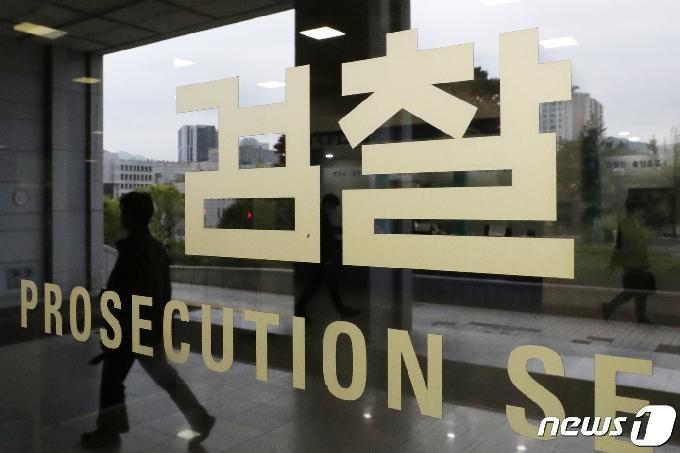 [사진] 檢, 총장 추천 후 이성윤 기소 가닥