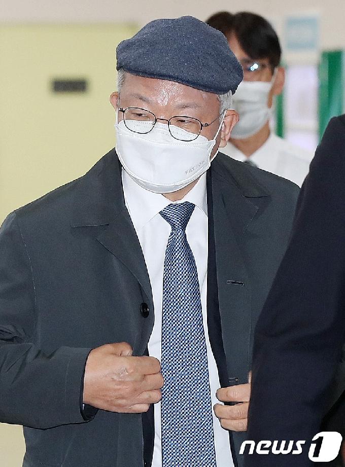 [사진] 중앙지법 도착한 양승태 전 대법원장