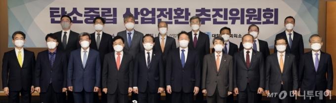 [사진]탄소중립 산업전환 추진위원회 개최