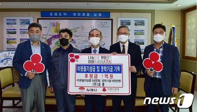 호룡, 이웃돕기 성금?장학금 1억 기탁…'사회공헌' 앞장