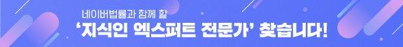 [법률판] '서예지 조종설' 김정현, 소속사는 왜 '계약 연장' 주장할까