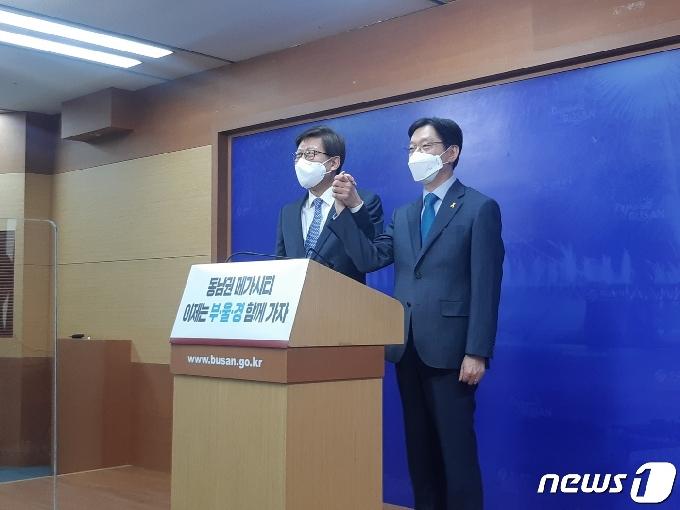 동남권 메가시티 탄력받나…박형준·김경수