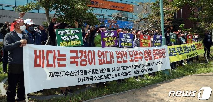 [사진] 제주 수산인들