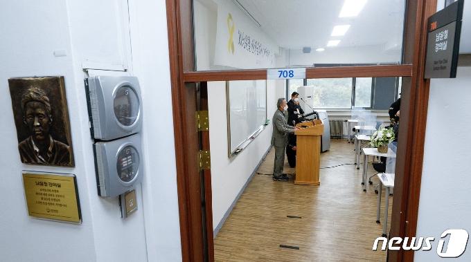[사진] '남윤철 강의실'에 선 아버지