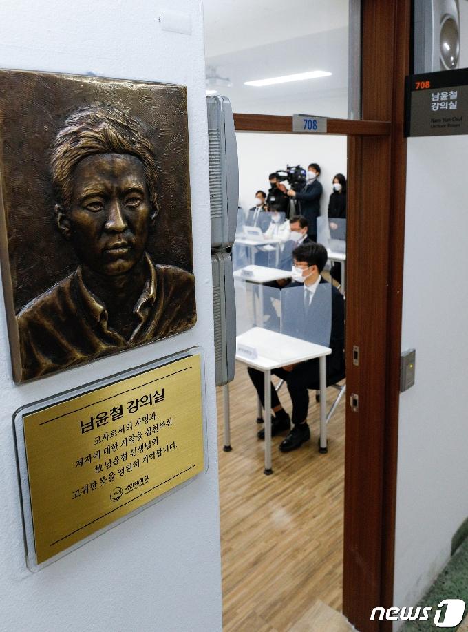 [사진] 세월호 7주기, 국민대 '남윤철 강의실'에서 열린 추모행사