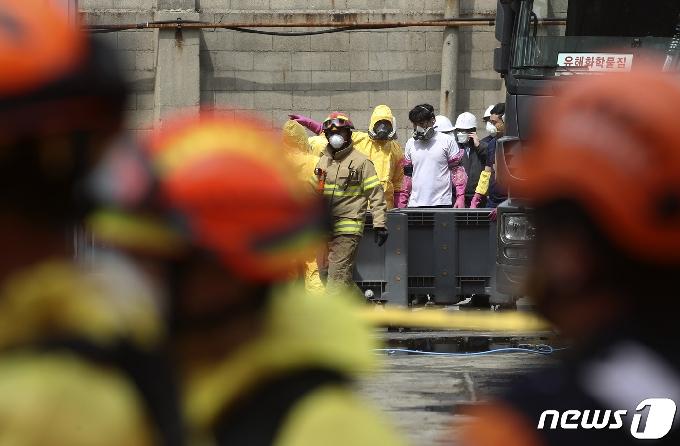 [사진] 효성첨단소재 울산공장서 '황산 3000리터 유출'