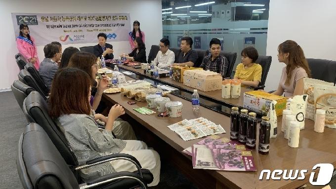 서산시 우수 농특산물, 베트남 수출길 '성큼'