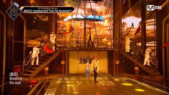 에이티즈, 사진출처=엠넷 '킹덤' 방송화면